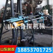 全液压坑道钻机KY150金属矿山坑道用探矿机工作效率高