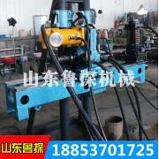 金属矿山探矿钻机KY-200型全液压钻机绳索取芯钻探机