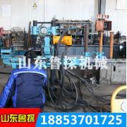 山东鲁探机械KY-6075金属矿山用全液压钢索取心探矿钻机