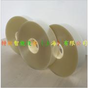 全国招代OPP 薄膜束带;自动束带机专用打包带2cm