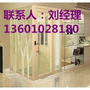 北京别墅乘客电梯北京别墅电梯