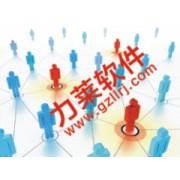 双规直销管理,精简版直销会员奖金管理软件开发