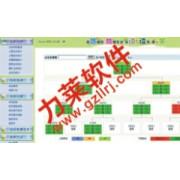 直销会员系统制作,精英版广州直销软件开发中心