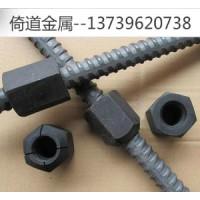 M25精轧螺纹钢PSB830精轧螺纹钢
