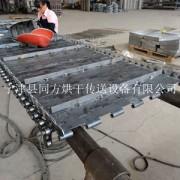 同方定制大滚子输送链板 重型输送板链