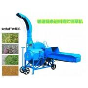 多功能碎草机 干湿通用铡草机 青饲料铡草机