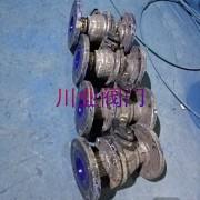 川业法兰搪瓷球阀 Q41TC-10