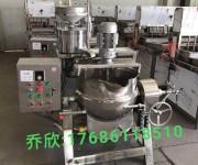 豆腐机器设备