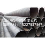螺旋焊管机组生产厂家    沧州海乐钢管有限公司>alt=