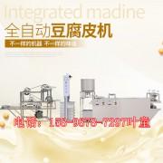 山东淄博豆腐皮机不锈钢 可定做豆腐皮机 厂家质保千张机