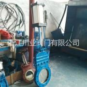 暗杆气动刀型闸阀 DMZ673H-10C
