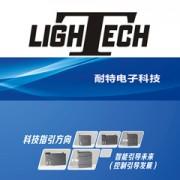 耐特品牌PLC可编程控制器,热能自动化系统专用主机
