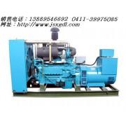700KW玉柴发电机组大连厂家直销