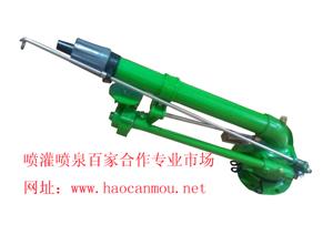 国产50型蜗轮蜗杆式喷枪,防尘喷枪,灌溉喷枪