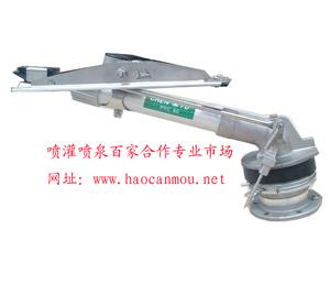仿雨鸟PYC60垂直摇臂喷枪,郑州喷淋大喷枪