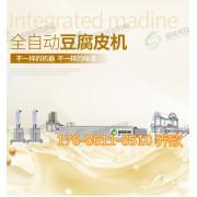 豆腐皮机操作视频 盛隆不锈钢豆腐皮机成套设备