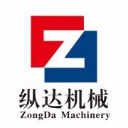 济宁纵达工程机械有限公司