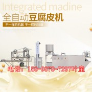 山东东营豆腐皮机商用型 升降式豆腐皮机厂家 千张机选盛隆