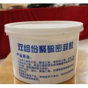 详细了解双组分聚硫密封胶产品特性