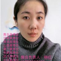2019青岛美博会 展位配置