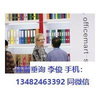 法兰克福-2019上海文具展览会