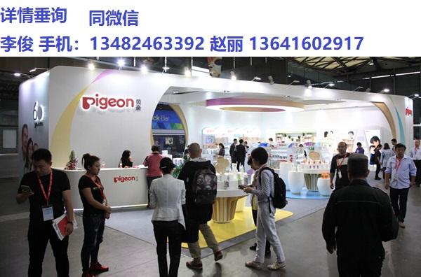 上海玩具展/上海玩具模型展览会