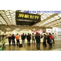 童车展2019中国(上海)国际儿童推车展览会