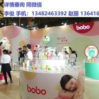 2019上海宝宝早教益智玩具展新国际
