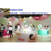 第十八届中国上海仿真玩具展览会