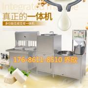 商用大型豆腐生产设备报价盛隆仿手工自动大豆腐机械
