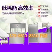 多功能豆腐加工设备促销盛隆新型操作简单豆腐机器>alt=