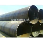 q235b大口径螺旋钢管   沧州海乐钢管有限公司