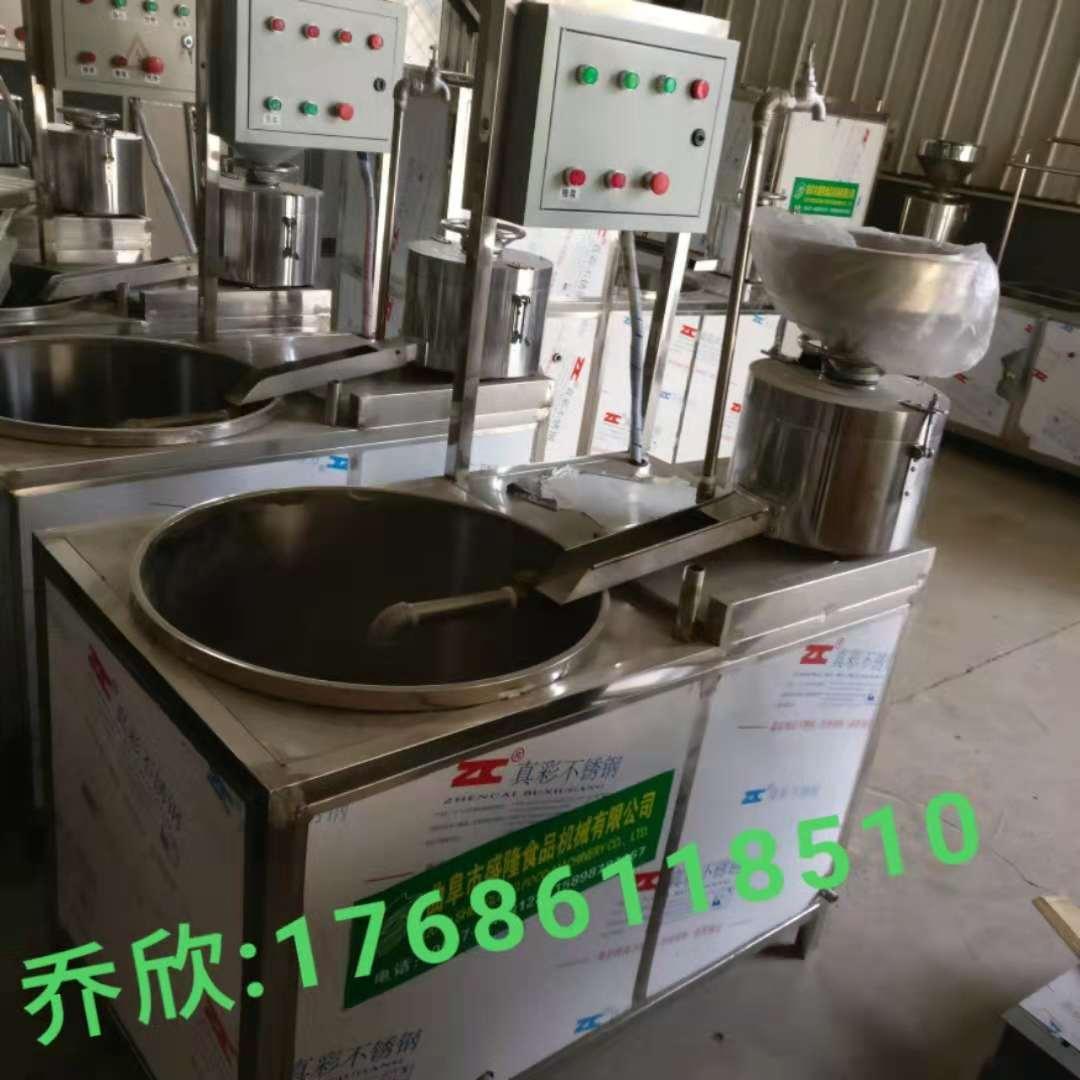 进口配件豆腐机器专卖 盛隆环保节能豆腐机视频