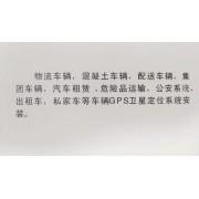 天津便携式gps定位-专业GPS/北斗公司,私家车gps防盗