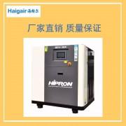 GPV系列永磁变频空压机>alt=