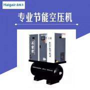 HPA系列组合一体空压机