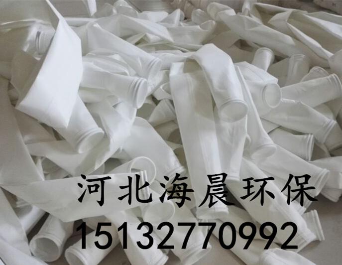 常温除尘布袋质量好找海晨环保服务完善厂家销售
