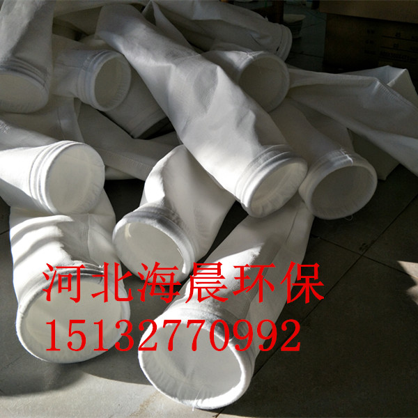 涤纶除尘布袋海晨值得选择使用寿命长型号齐全