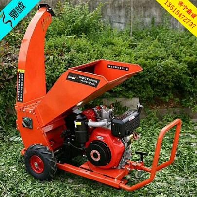 厂家供货7.5马力柴油/电动粉碎机价格 电机带动树枝粉碎机