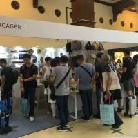 2019上海时尚陶瓷展览会9.11-13