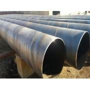沧州钢护筒包边厂家     沧州海乐钢管有限公司