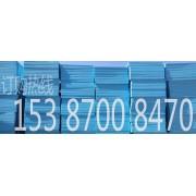 恩施绝热用挤塑聚苯乙烯泡沫塑料板供应