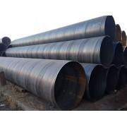 盐山螺旋钢管/盐山排水管道630螺旋管