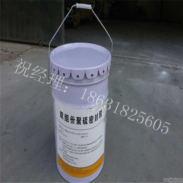 国内领先双组份聚硫密封胶(自流平型)