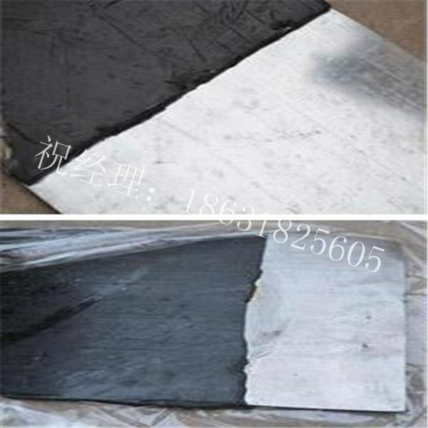 丁基钢板止水带@丁基钢板止水带各种规格