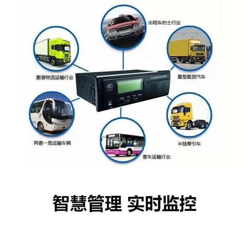 安装北斗终端,天津集团公司业务gps定位3G视频监控系统