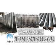 地下管道|高硅铸铁阳极|生产厂家