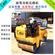 坐驾式压路机价格 用850公斤小压路机 驾驶式压路机给你想要