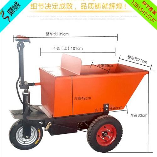 电动拉砖车 电动搬运车 电动灰斗车  工地建筑电动拉灰车