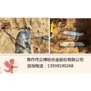 天然气管道延长使用寿命用镁合金牺牲阳极保护